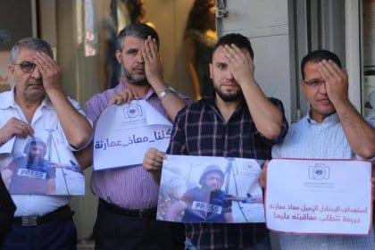 Gaza se solidariza com o jornalista palestino Muath Amarneh