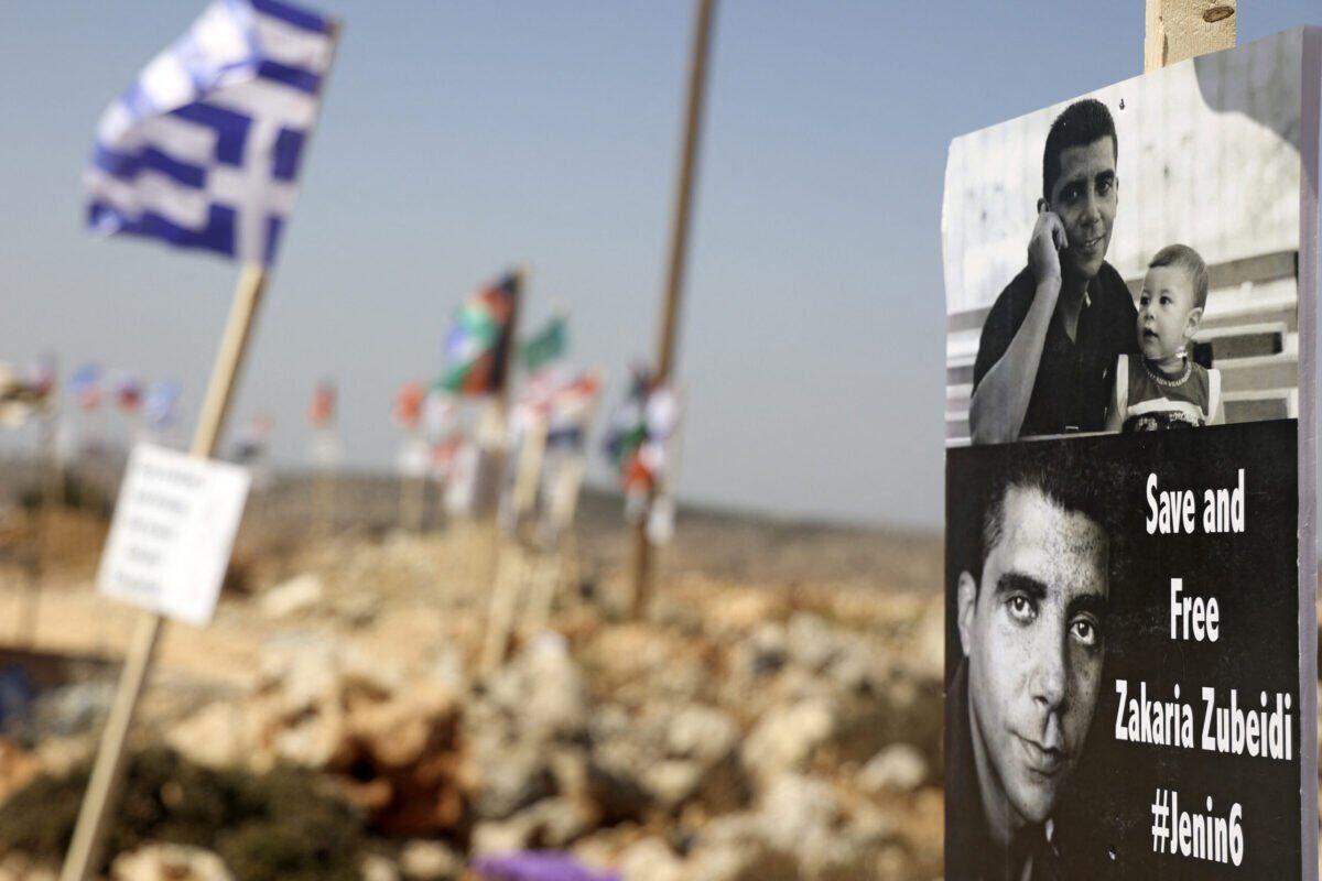 A guerra inacabada de Zakaria Zubeidi